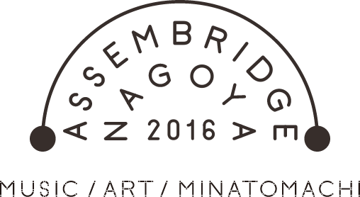 Assembridge Nagoya 2016