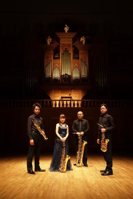 Arion Saxophone Quartet