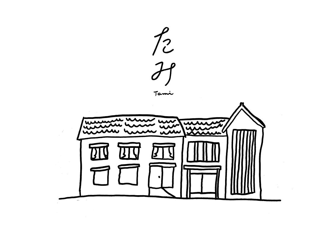 地域美学スタディvol.6<br>「鳥取と京都 ー泊まれる場所とアート・創造活動ー」
