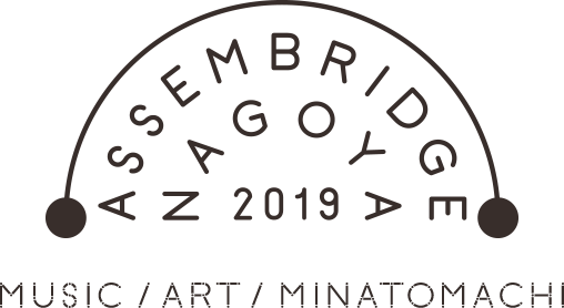Assembridge Nagoya 2019