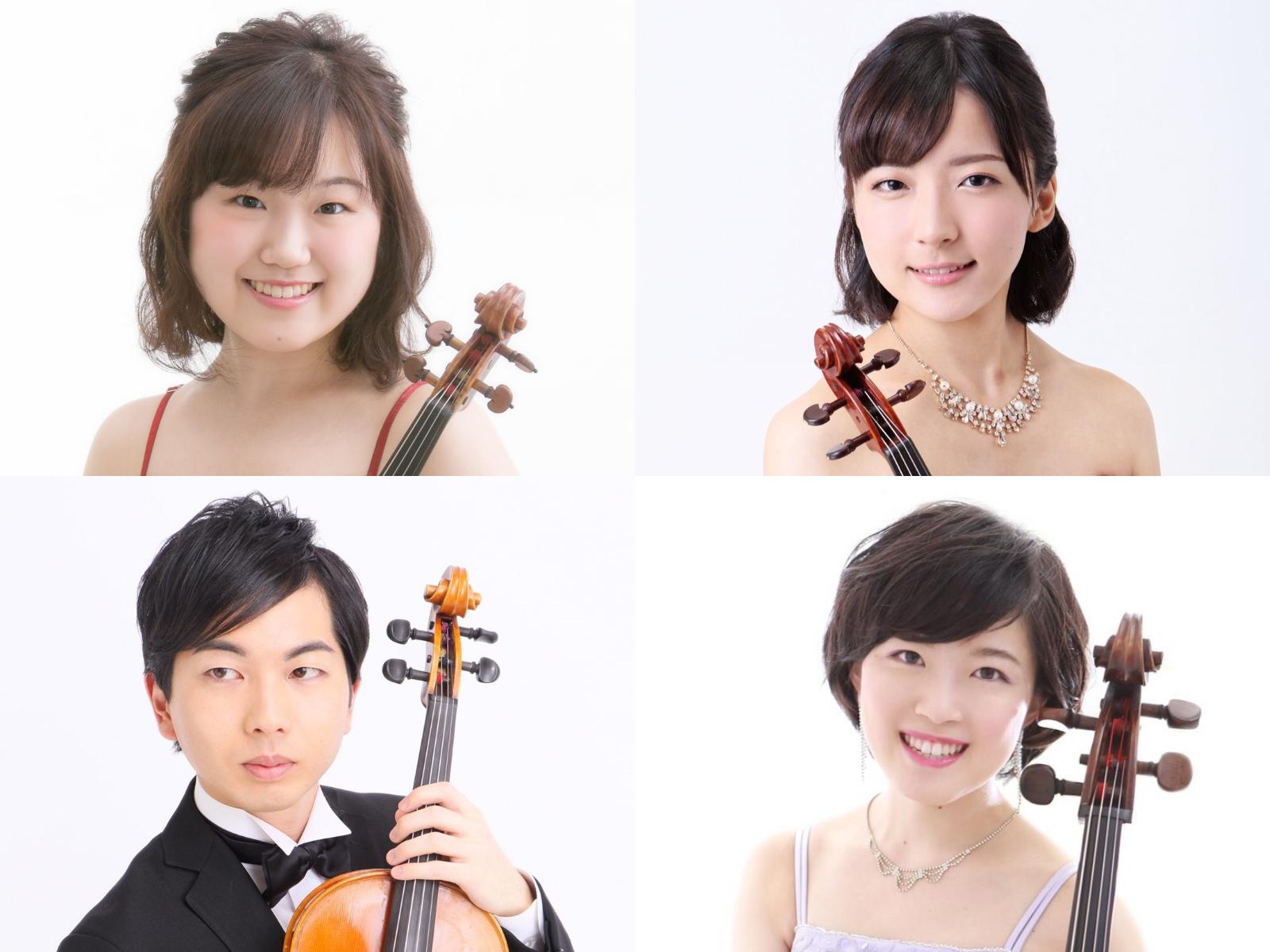 Le Bois Quartet